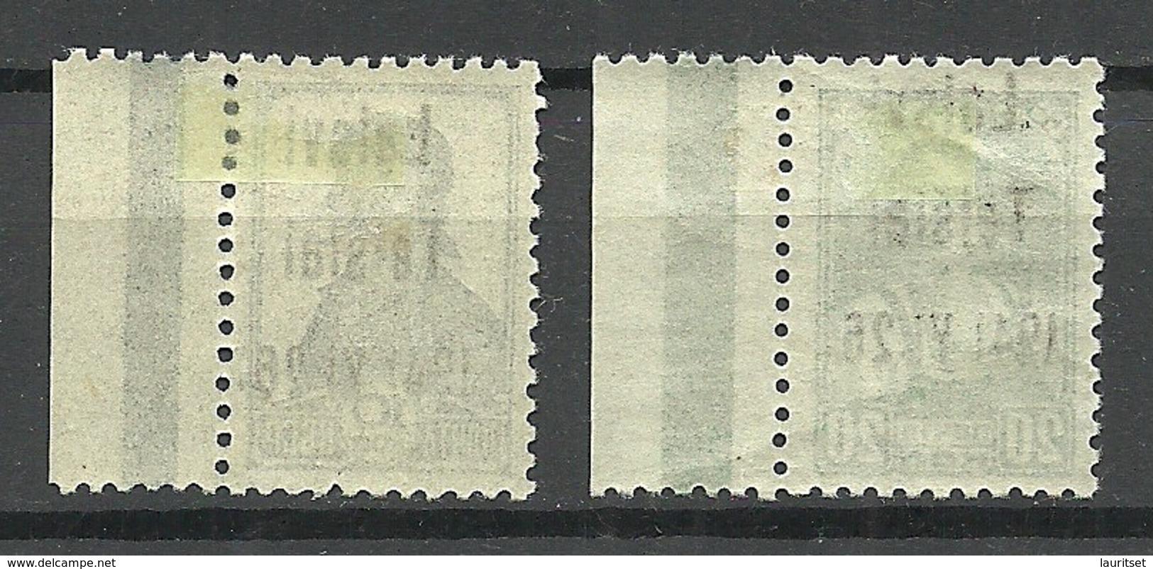 LITAUEN Lithuania 1941 German Occupation Telšiai Michel 2 & 4 * - Occupation 1938-45