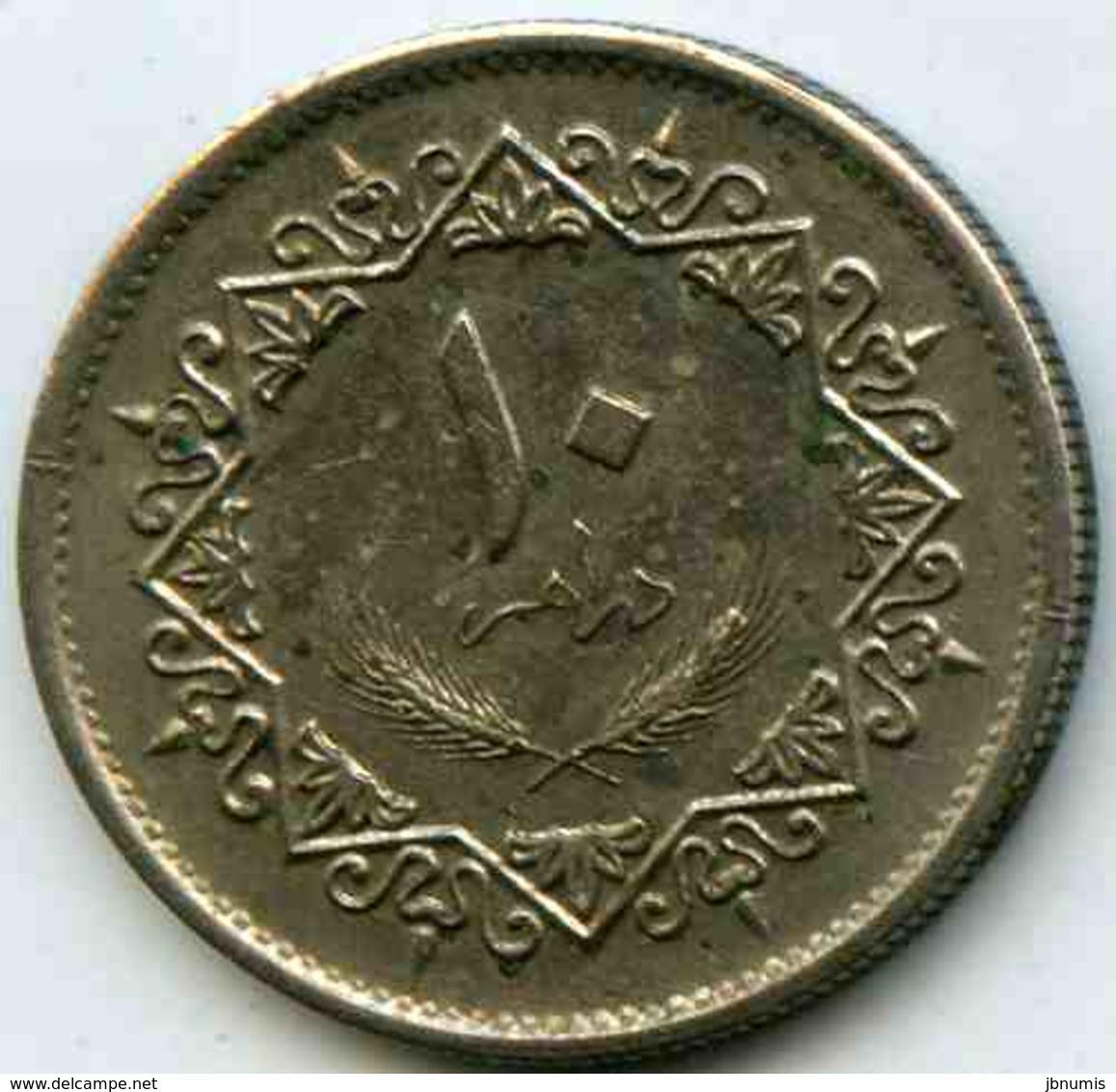 Libye Libya 10 Dirhams 1975 - 1395 KM 14 - Libye