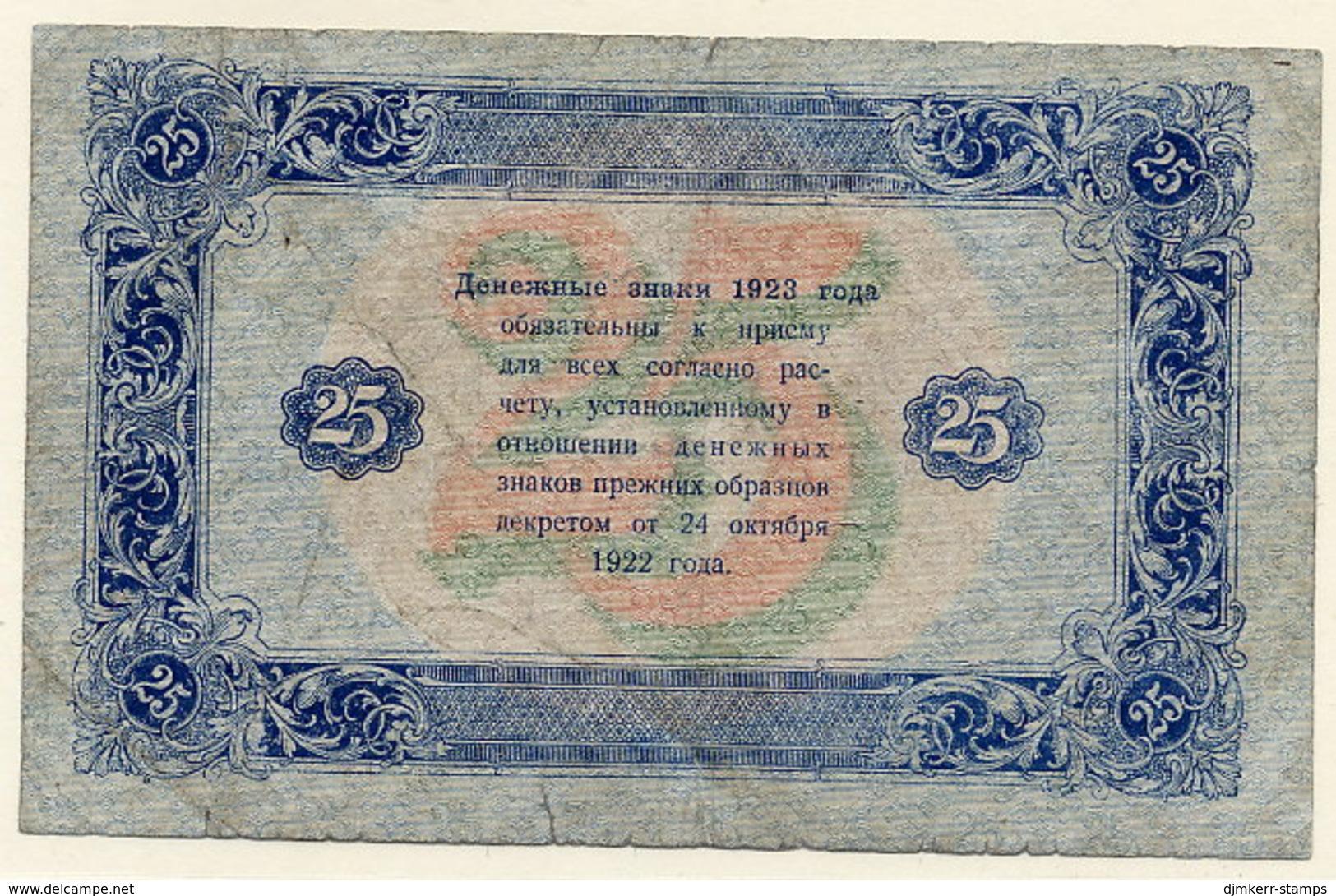 RSFSR 1923 25 Rub. 2nd Issue  VF  P166 - Russia