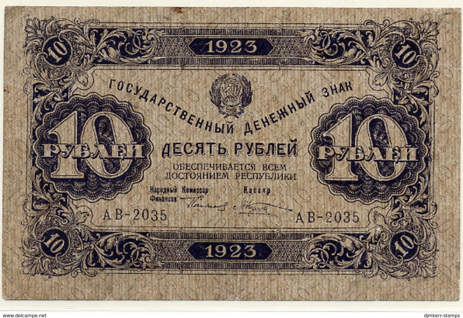 RSFSR 1923 10 Rub. 1st Issue XF  P157 - Russia