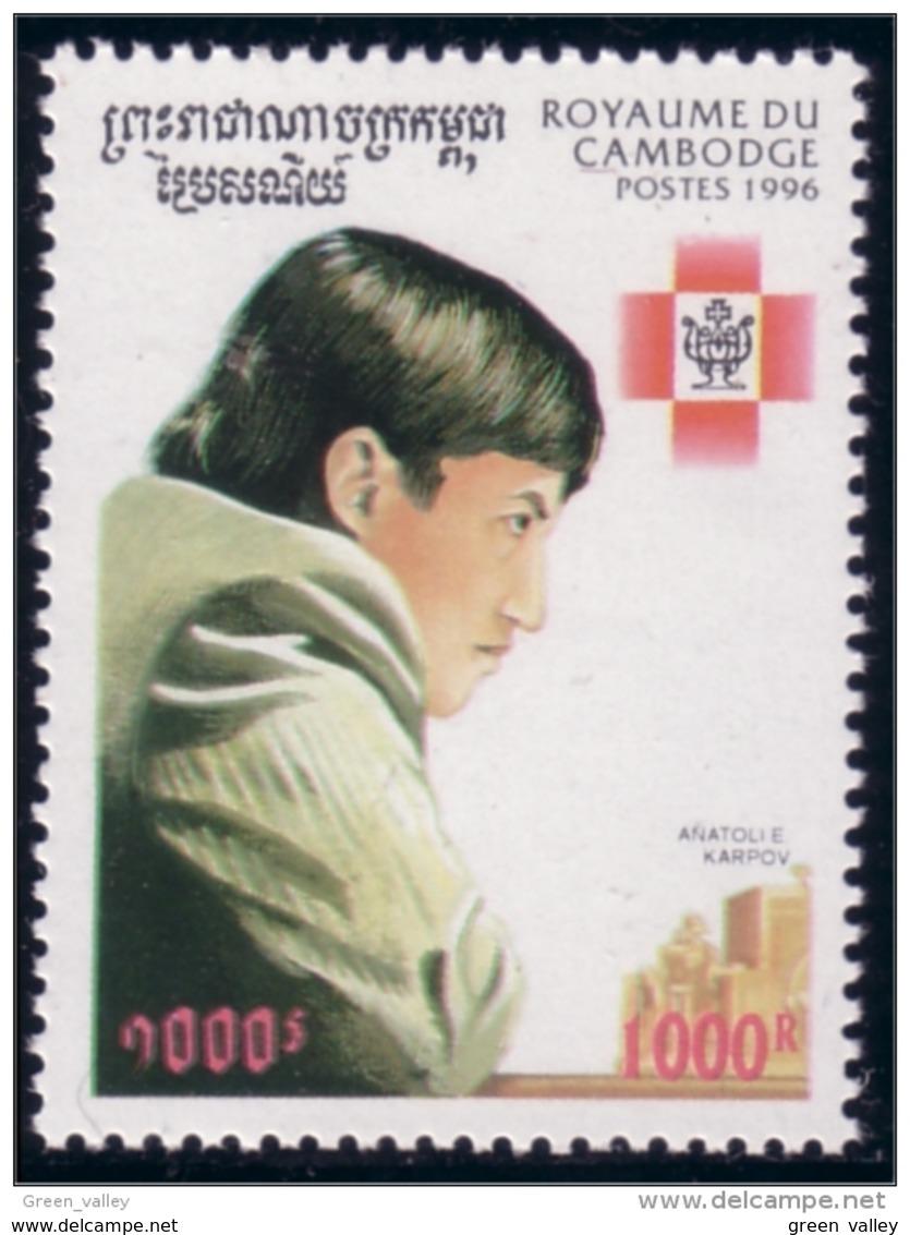 534 Cambodge Maitre Echecs Chessmaster Anatoli Karpov MNH ** Neuf SC (KAM-201) - Schaken