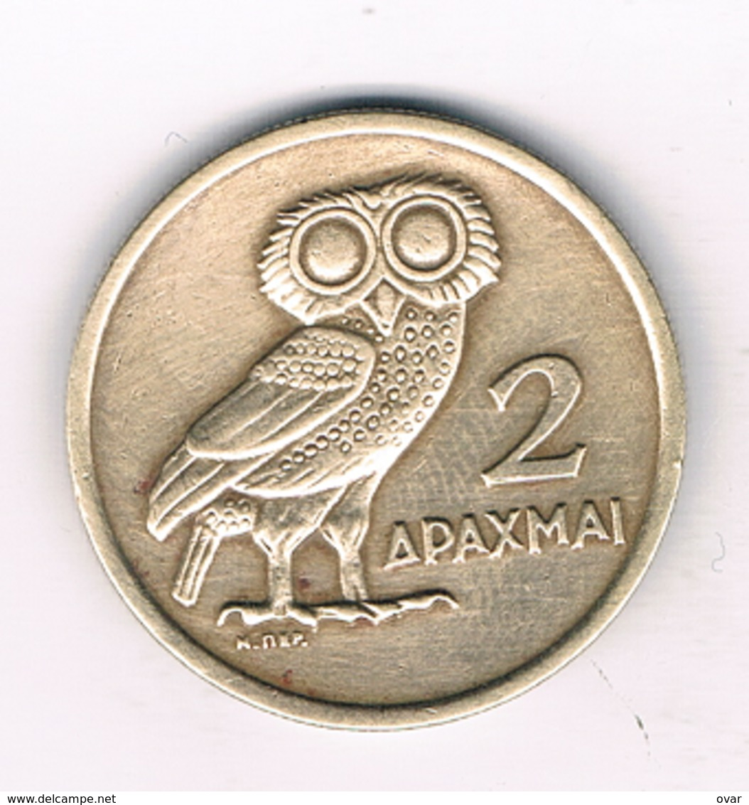 2 DRACHME  1973   GRIEKENLAND /1122// - Grèce