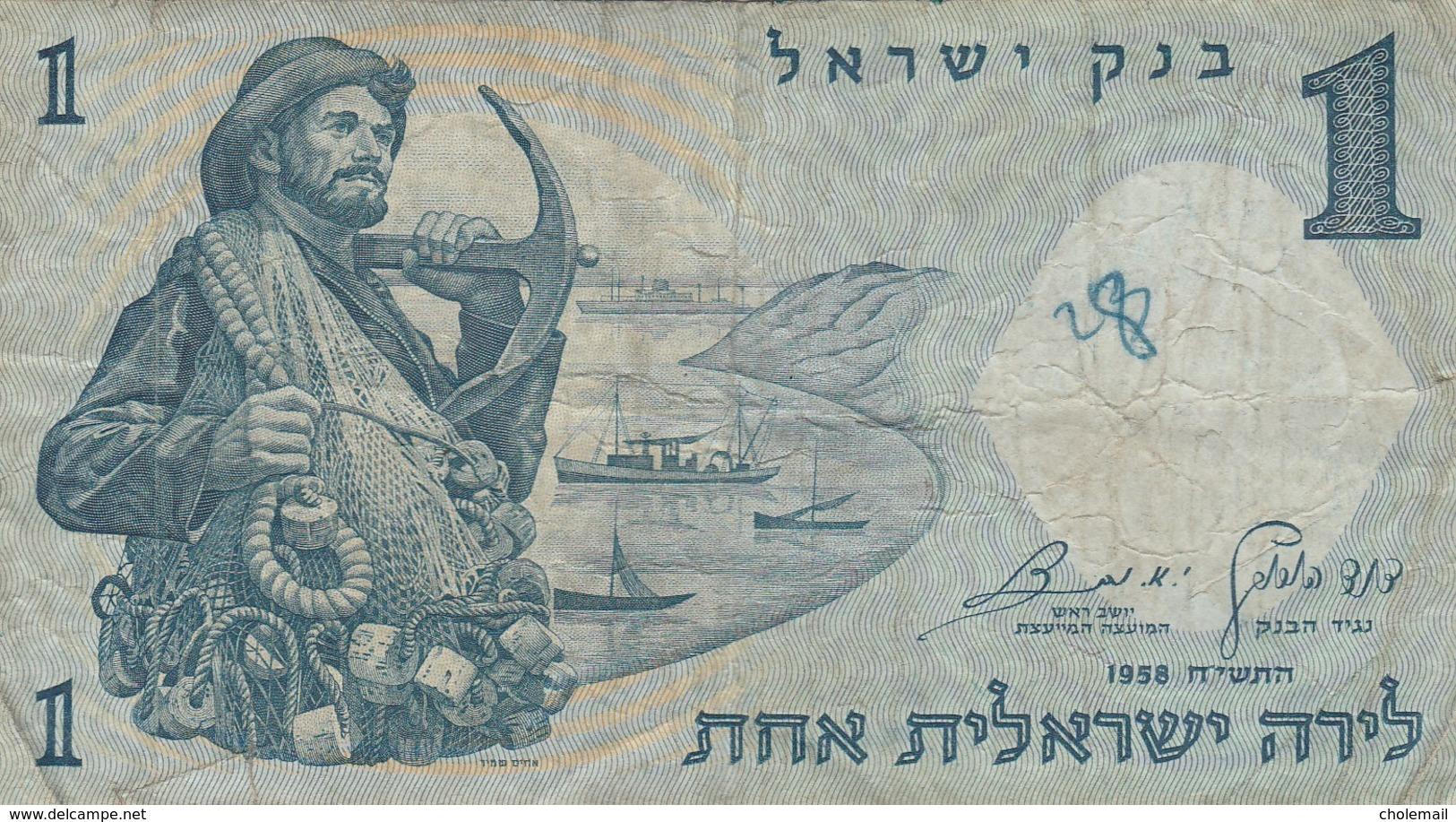 ISRAEL - 1 Shequel - 1958 - Bank Of Israël - Israel