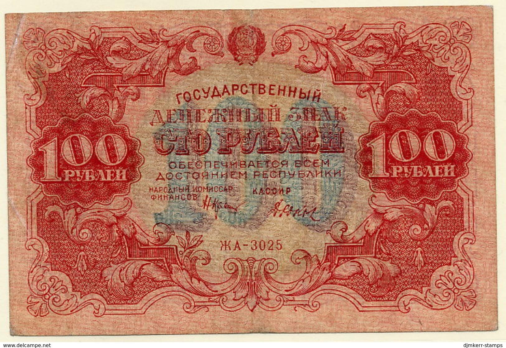 RSFSR 1922 100 Rub.  XF  P133 - Russia