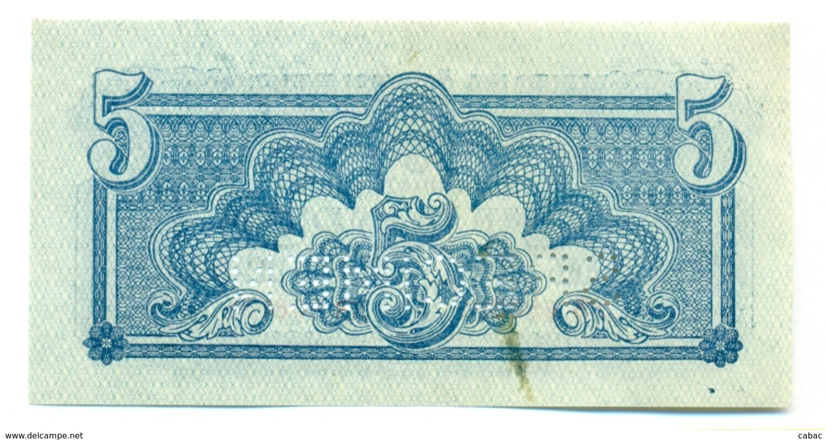 Czechoslovakia, 5 Korun, SPECIMEN, 1944, EB, Occupation, Ww2, Banknote, Czech, Slovakia, Bohemia, Moravia - Tchécoslovaquie