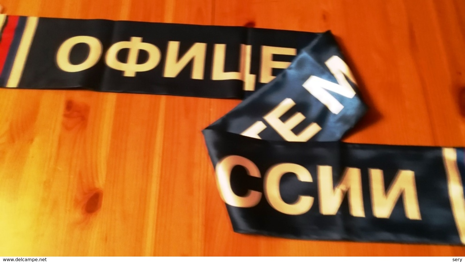 """Russia 2018 Scarf Of Public Organization """"Officers Of Russia"""" - Scarves"""