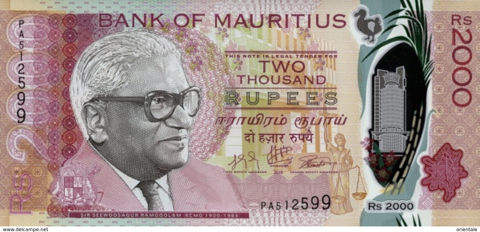 MAURITIUS P. NEW 2000 R 2018 UNC - Maurice