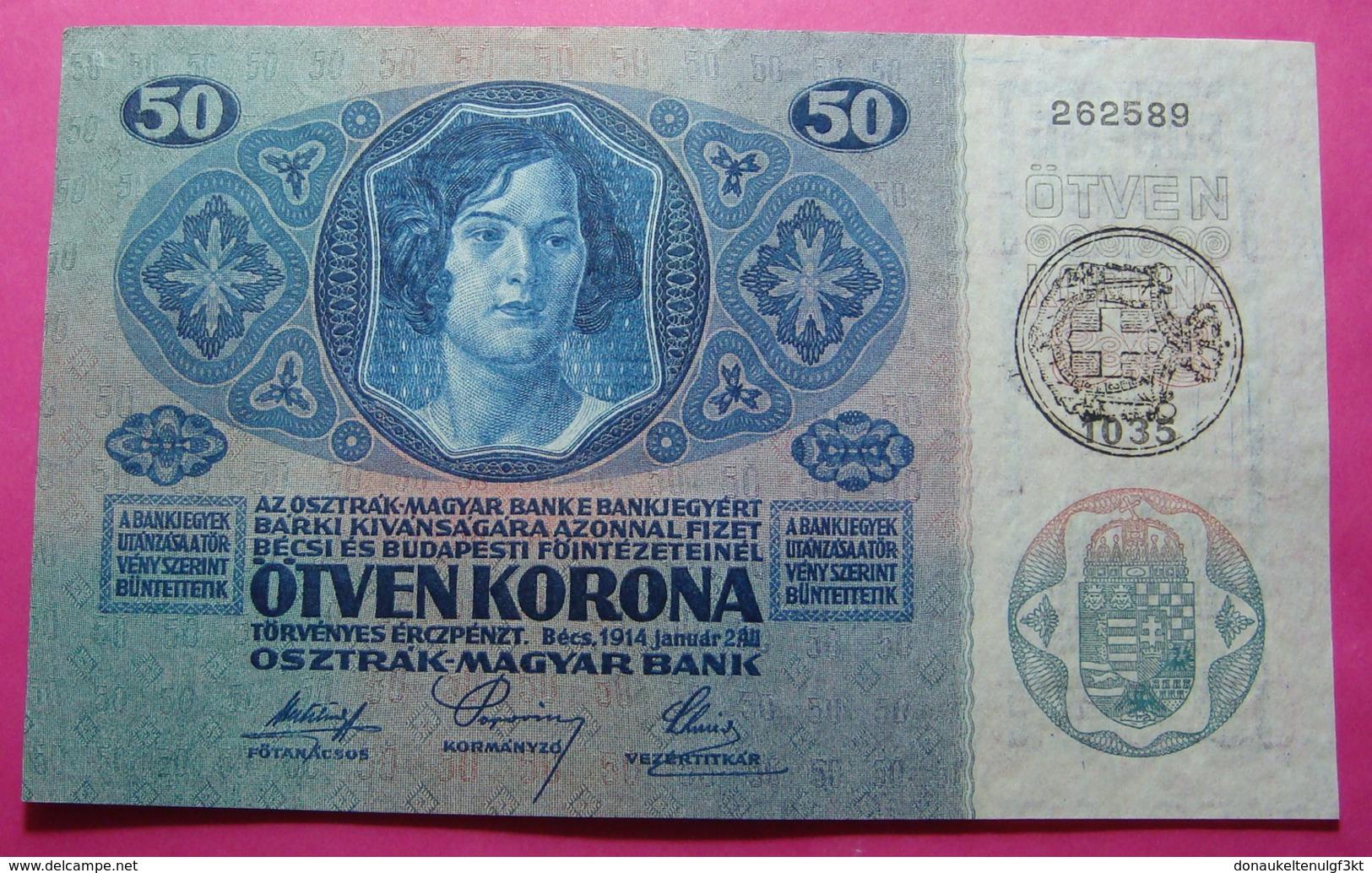 ITALIA - CROATIA - AUSTRIA CITY OF FIUME RIJEKA 50 KRONEN ND 1917-1919, WITH SEAL *SAVOY, D'ANNUNZIO* 262589 - Croatie