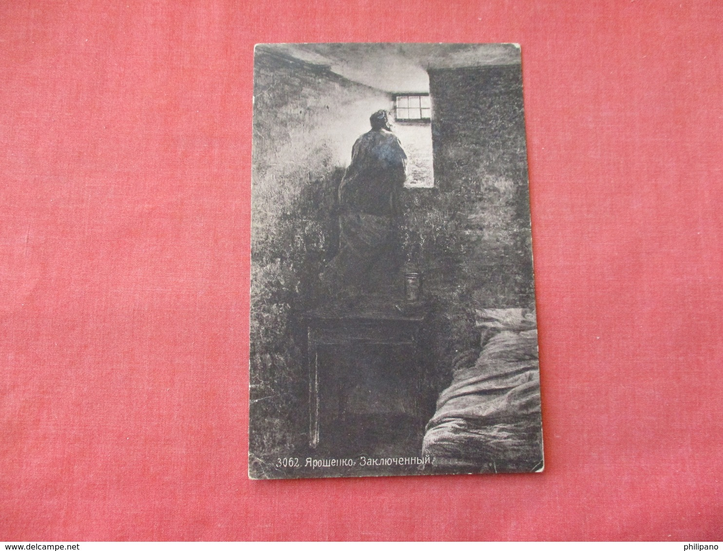 RPPC   Male Looking Out Window   Czech Stamp --. Ref 3159 - Europe