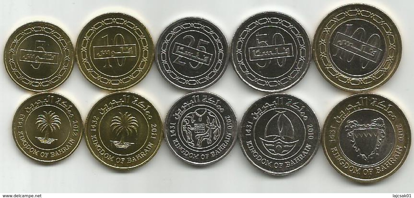 Bahrain 2010/12. UNC Set Of 5 Coins - Bahreïn