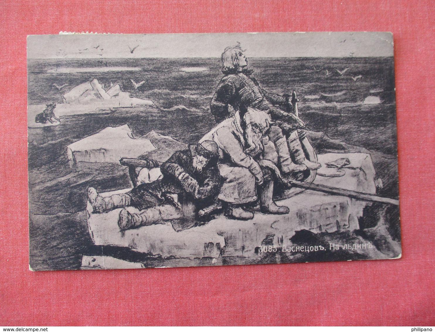 RPPC  On Iceberg  Slovensko Stamps   Stamp --. Ref 3159 - Europe