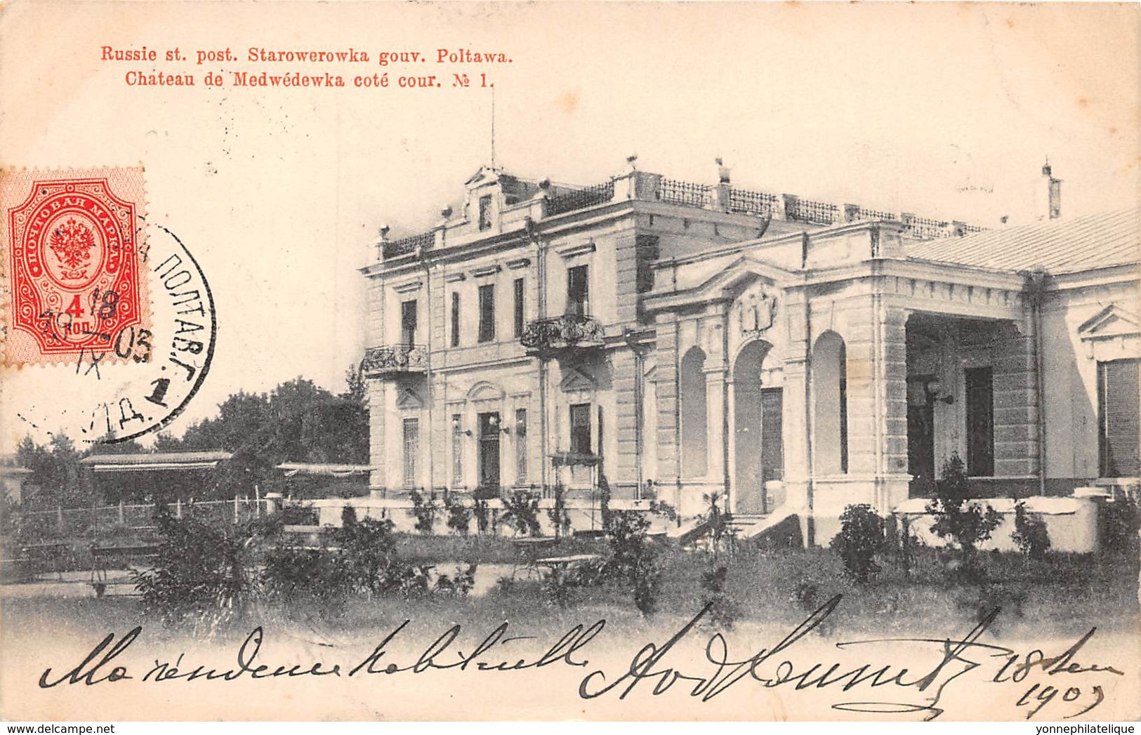 Russie / Château De Medwedewka - Russie