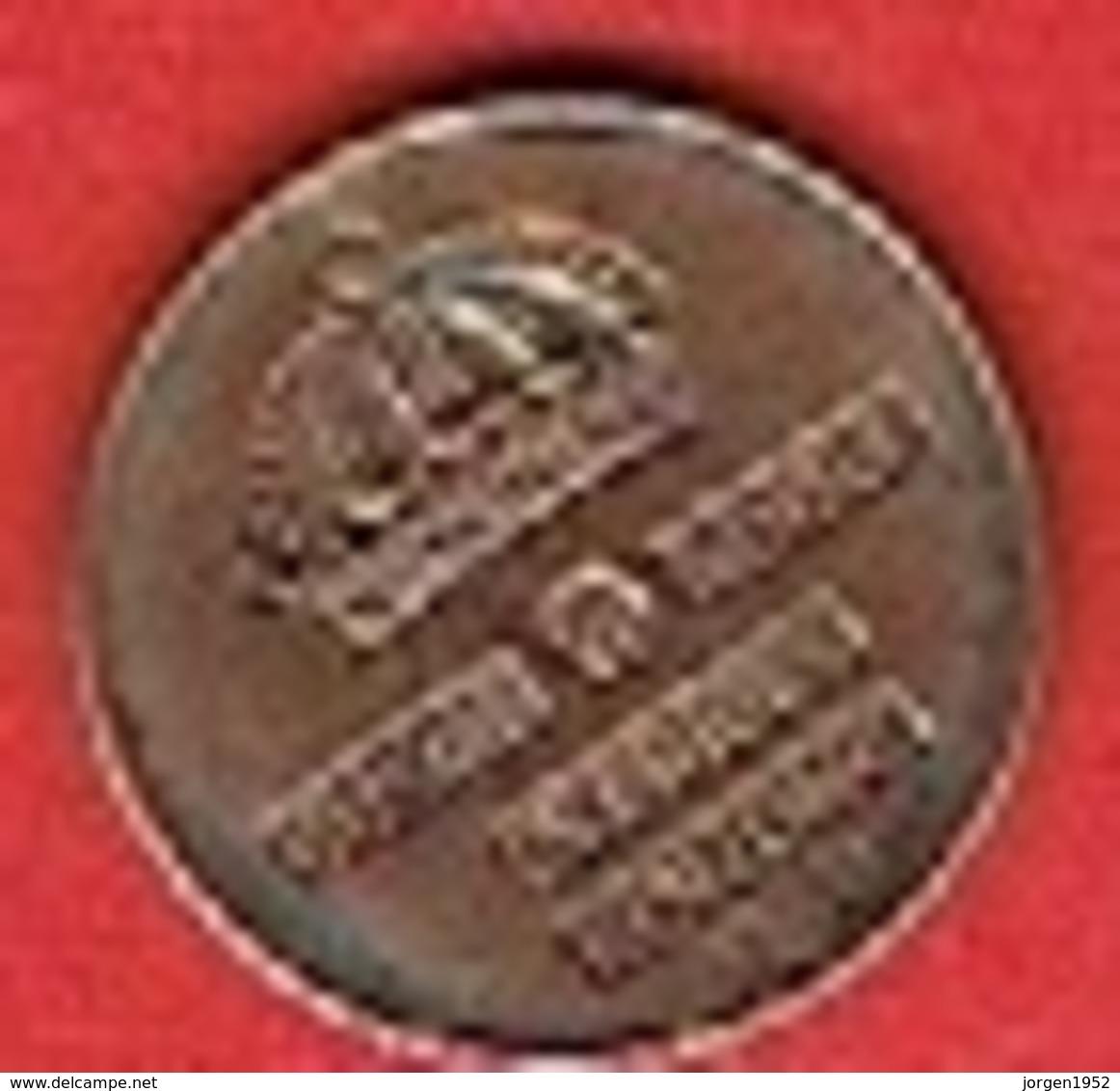 SWEDEN  #  1 ØRE FROM 1954 - Suède
