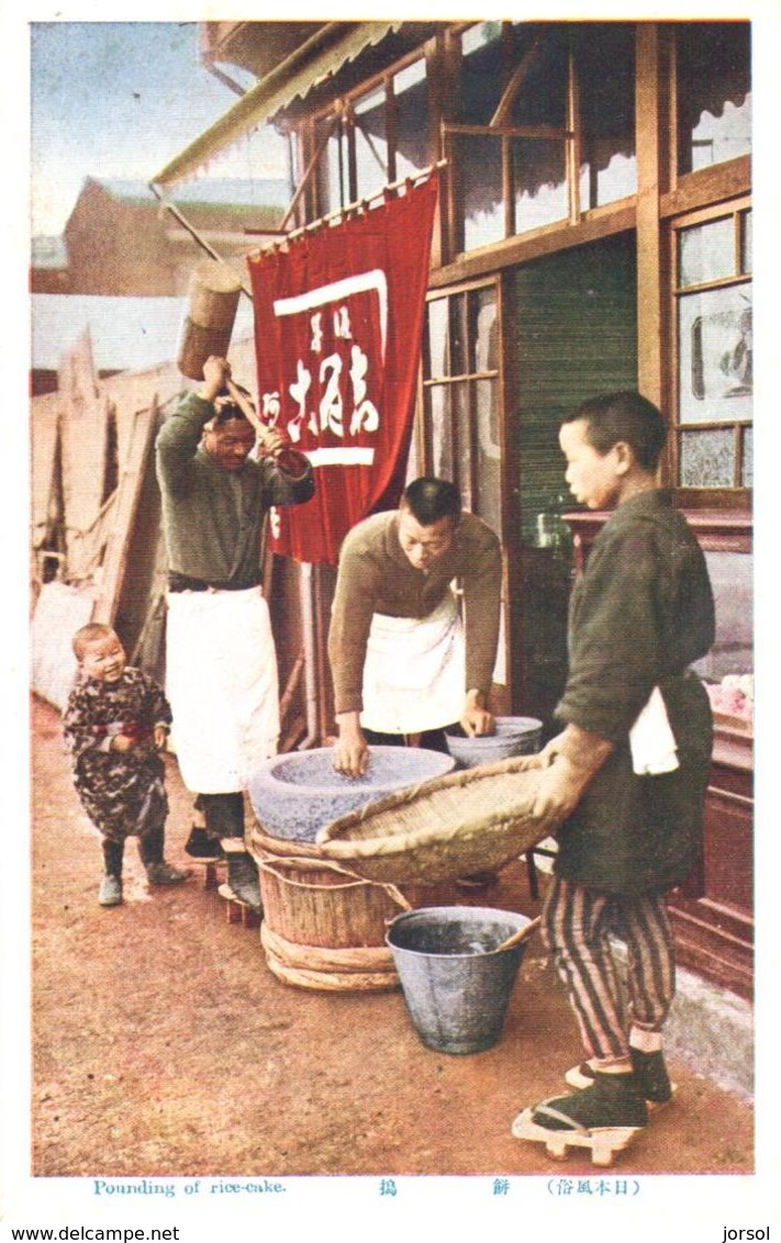 POSTAL   JAPON  - POUNDING OF RICE-CAKE - Japón