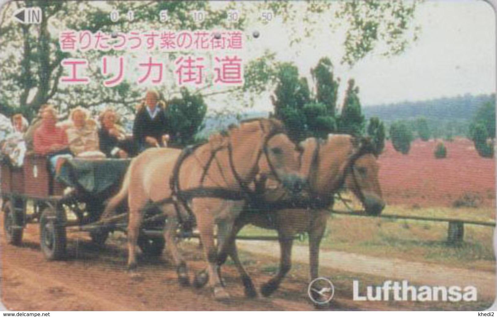 RRR RARE TC Ancienne Japon / 110-011 - AVIATION - LUFTHANSA Germany Cheval - AIRLINES Japan Phonecard - Avion 2192 - Flugzeuge