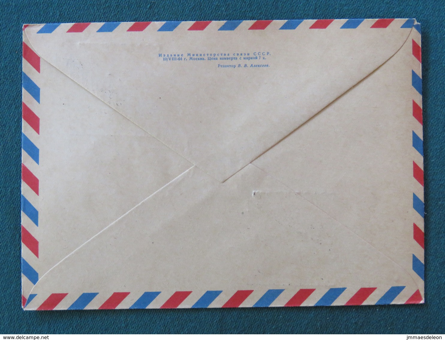 Russia (USSR) 1964 FDC Or Special Cancel Stationery Cover - Kremlin - Globe Forum - 1923-1991 USSR