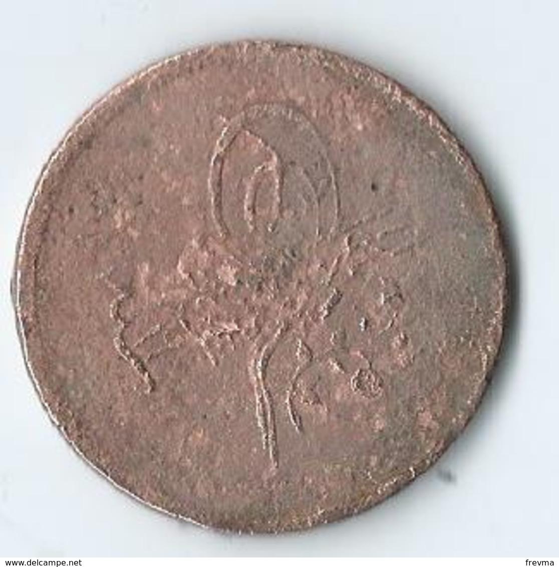 Monnaie Afrique A Identifier - Monnaies