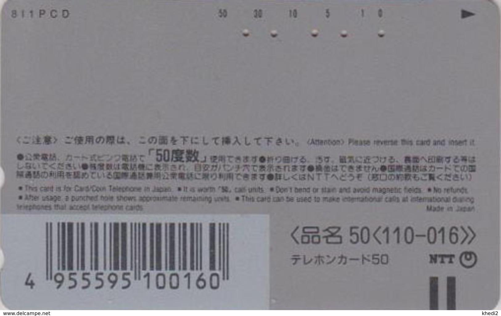 TC Japon / 110-016 - AVIATION - LUFTHANSA - Japan Phonecard Airlines / GERMANY - Avion 2214 - Avions