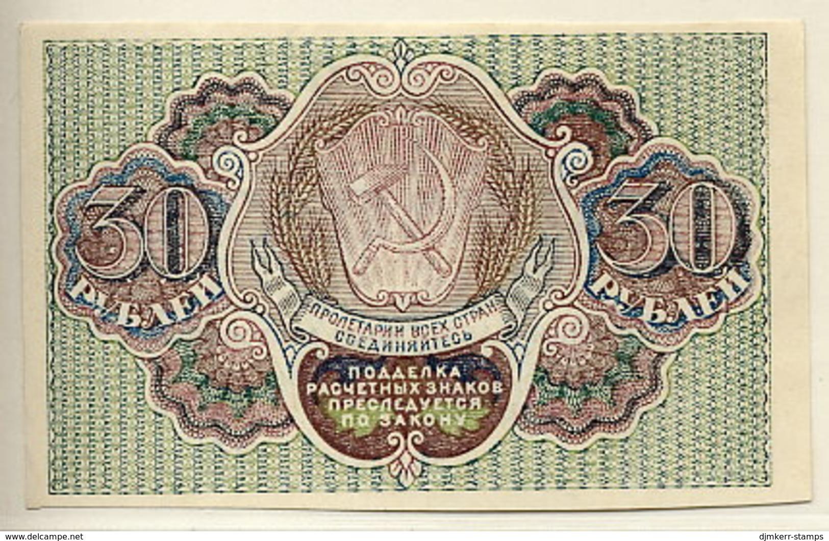 RSFSR 1919 30 Rub. UNC  P99a - Russia