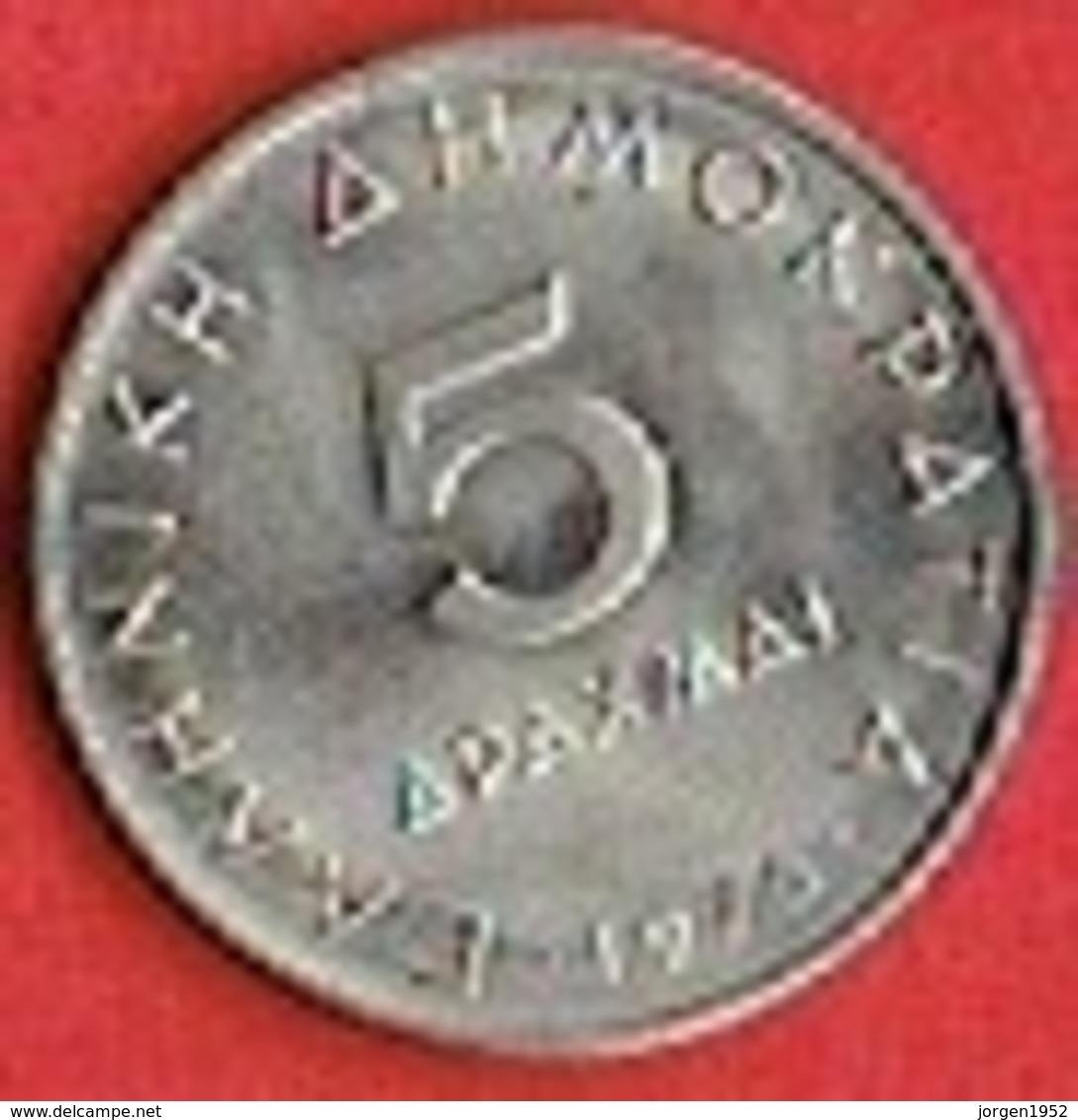 GREECE #  5 Drachmai FROM 1976 - Grèce