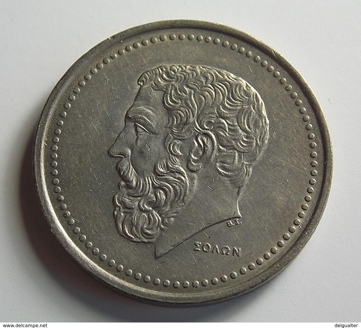 Greece 50 Drachmai 1980 Varnished - Grèce