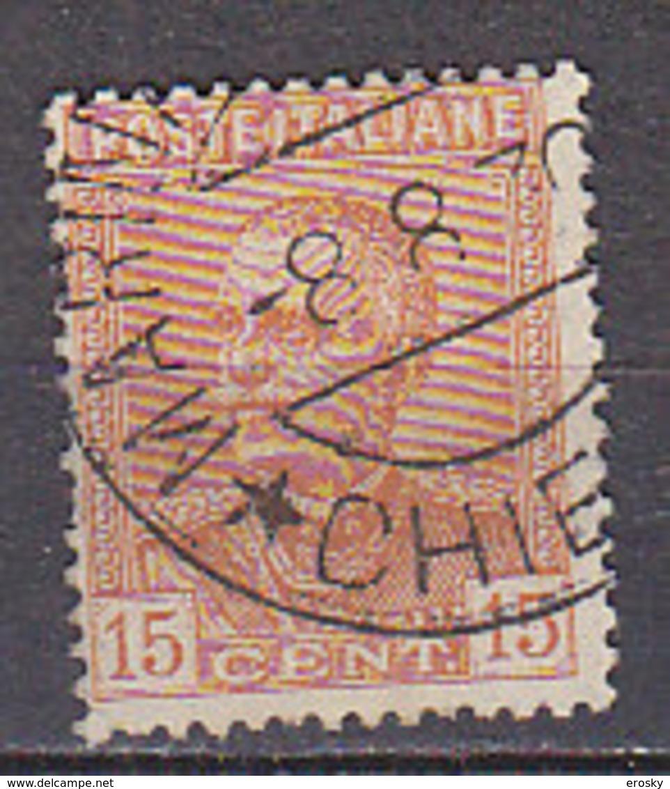 PGL - ITALIA REGNO SASSONE N°240 - 1900-44 Vittorio Emanuele III