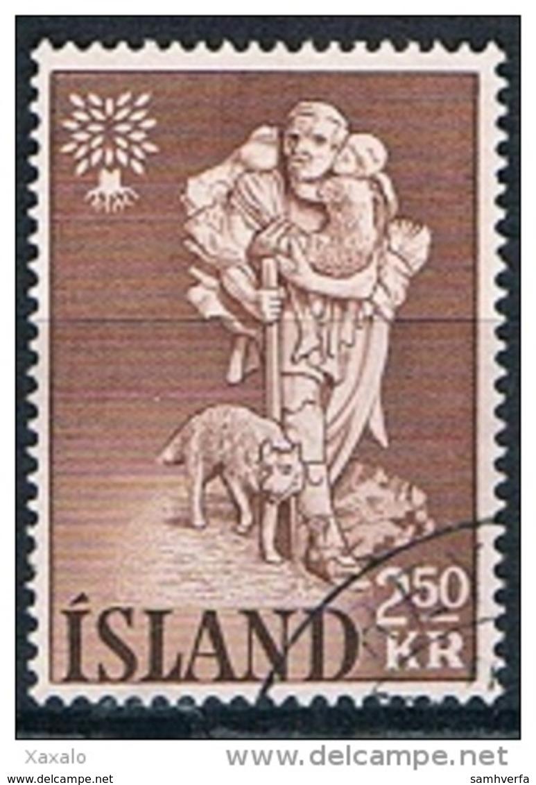 Iceland 1960 - Used - 1944-... Republik