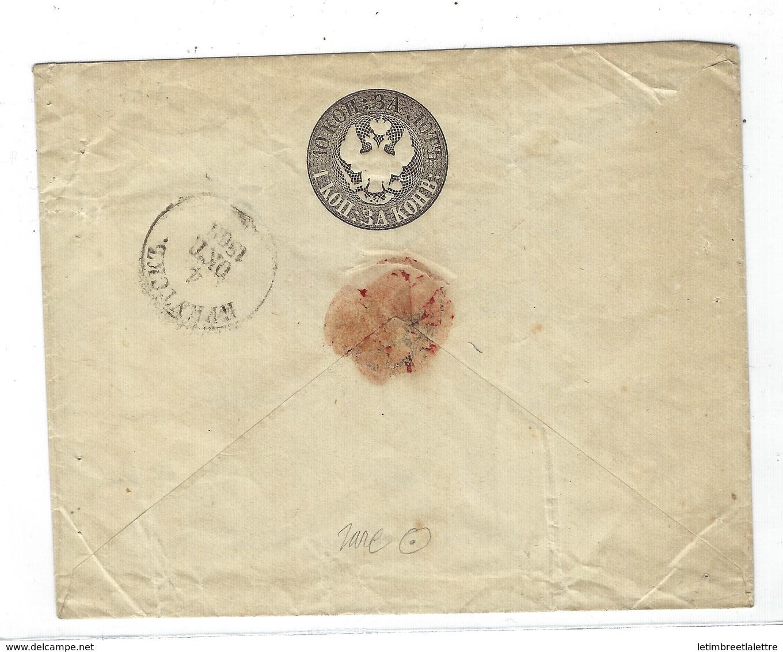 Russie, Entier Postal, Oblitéré Et Circulé, RARE - 1857-1916 Empire