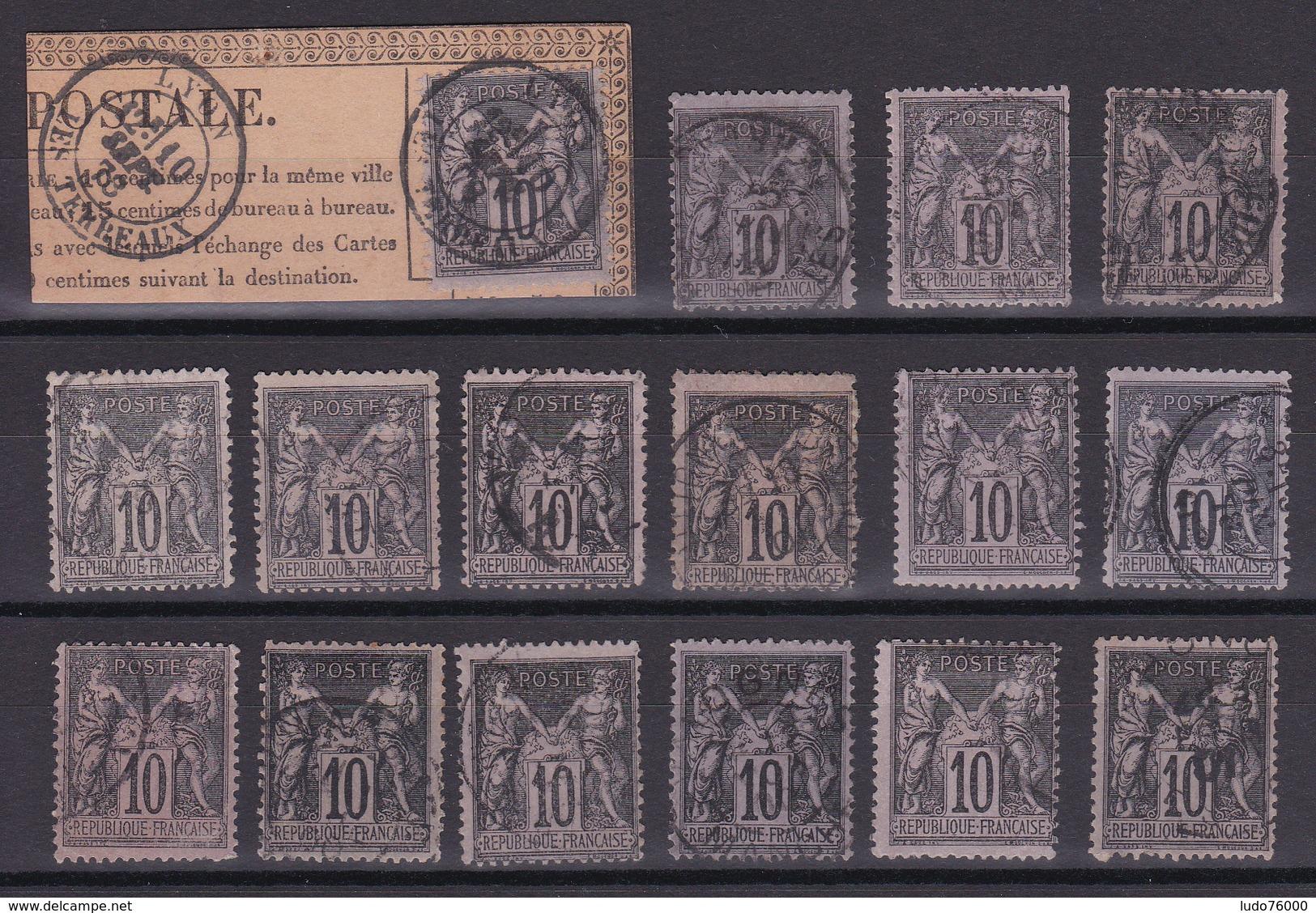 D335/ SAGE N° 89 OBL / 16 TIMBRES - 1876-1898 Sage (Type II)