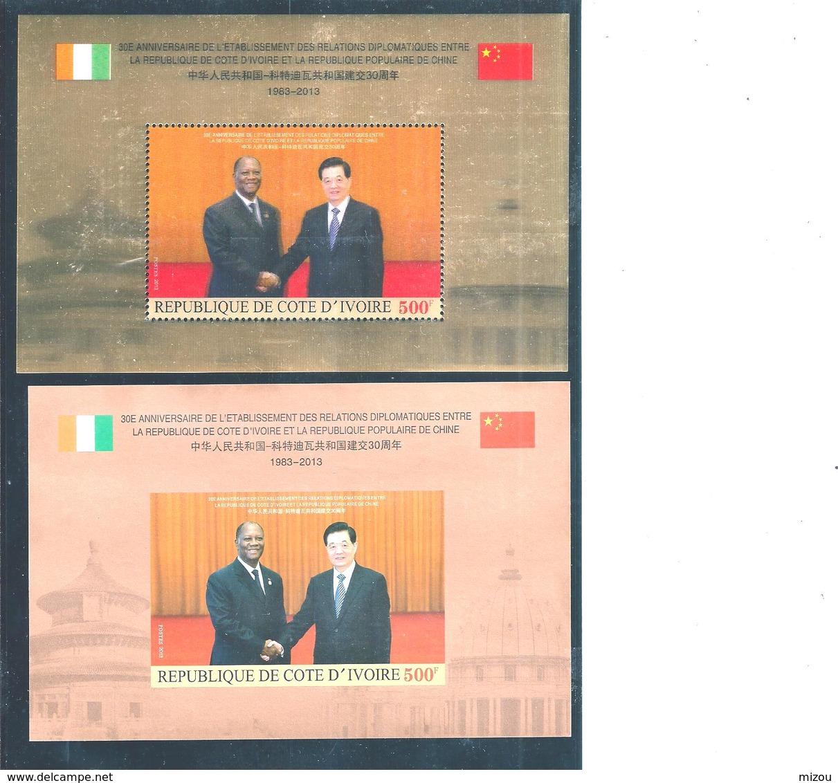 """Côte D'Ivoire - 2 Blocs Feuillets - Dent.+ Non Dent. - 30 Ième Annivers.relations """"cote Ivoire- Chine """" - Côte D'Ivoire (1960-...)"""