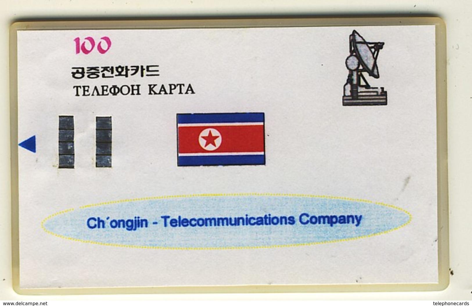 FAKE CARD:___NORTH KOREA___Exiton Style Chipcard Thick Plastic - Corée Du Nord