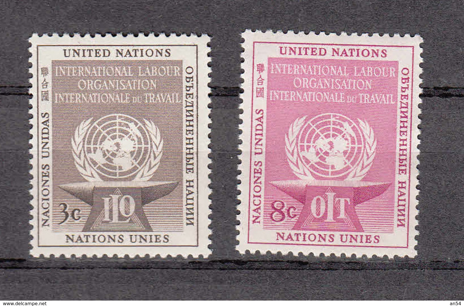 NATIONS  UNIES  NEW-YORK  1954   N° 27 - 28    NEUFS**   CATALOGUE YVERT&TELLIER - New York -  VN Hauptquartier