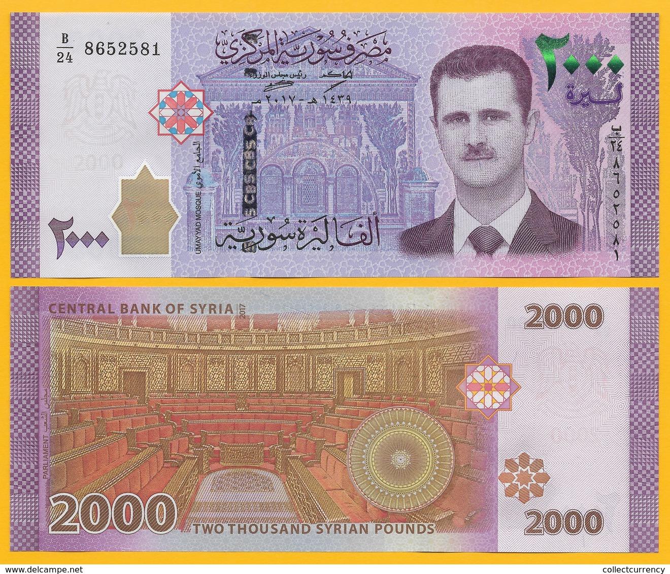 Syria 2000 Lira P-117 2017 New Date & Signatures UNC - Syrie