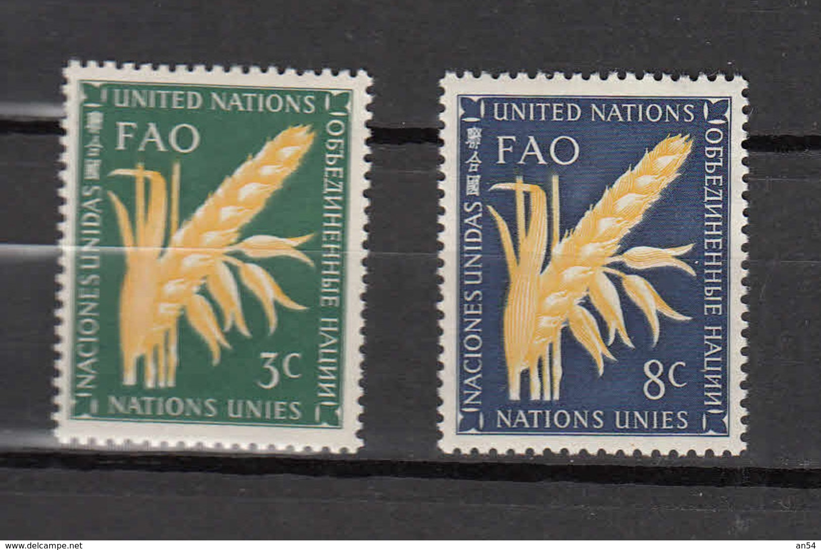 NATIONS  UNIES  NEW-YORK  1954   N° 23 - 24     NEUFS**   CATALOGUE YVERT&TELLIER - New York -  VN Hauptquartier