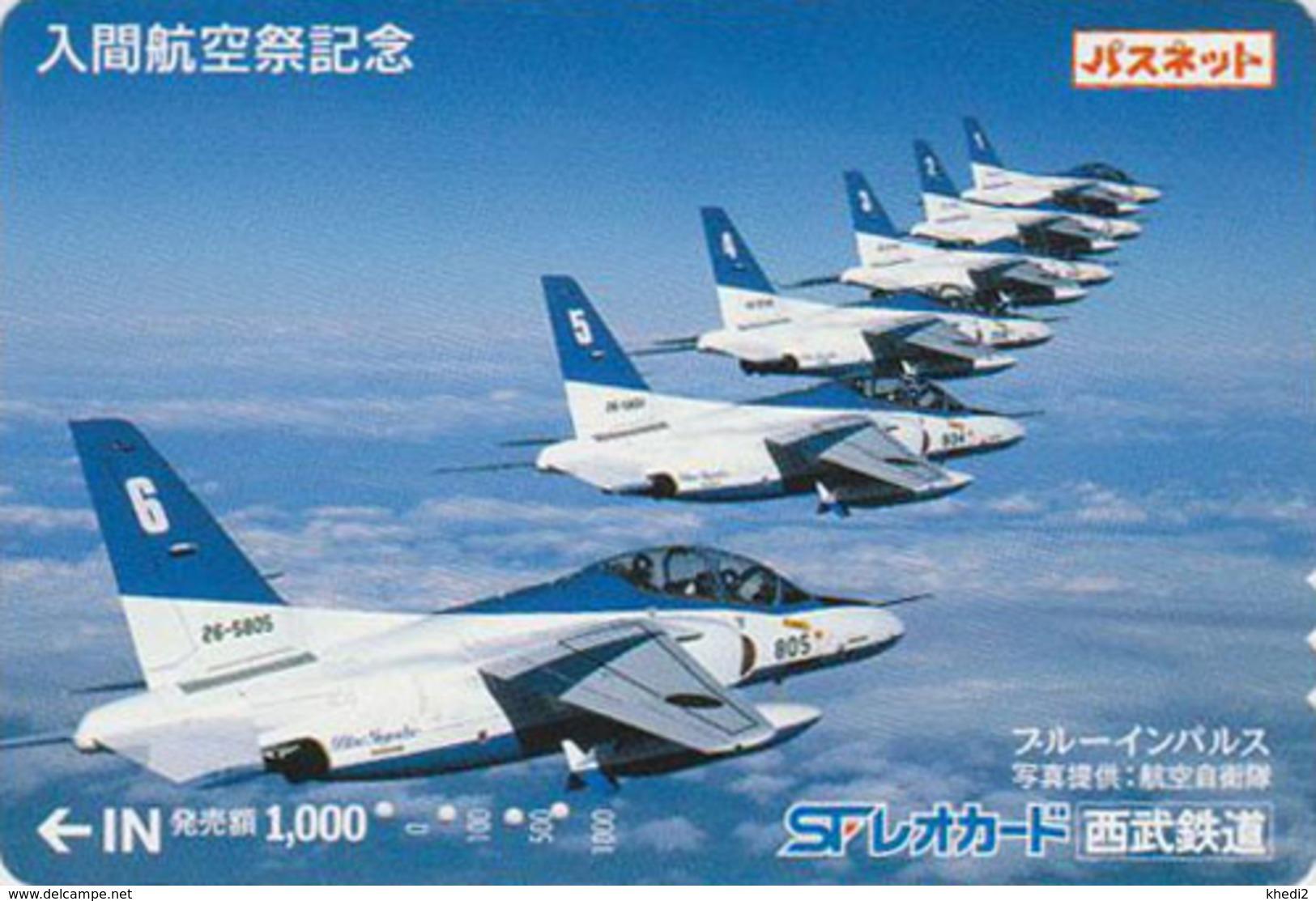 Carte Prépayée Japon - AVIATION - AVION MILITAIRE - MILITARY AIRPLANE - Japan Passnet Lion Card - 2222 - Avions