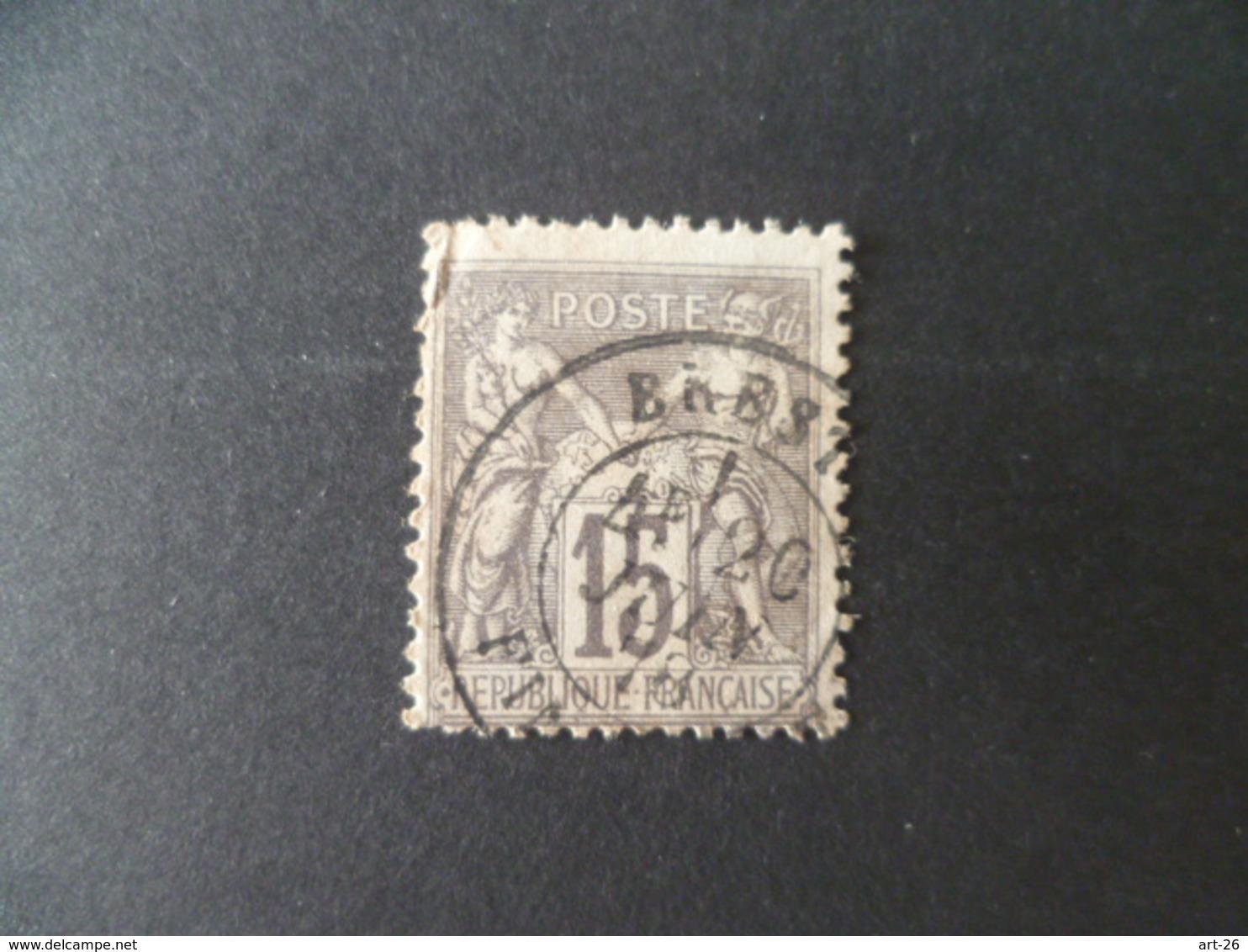 SAGE  N° 77  OBLITERE  BREST  FINISTERE - 1876-1898 Sage (Type II)