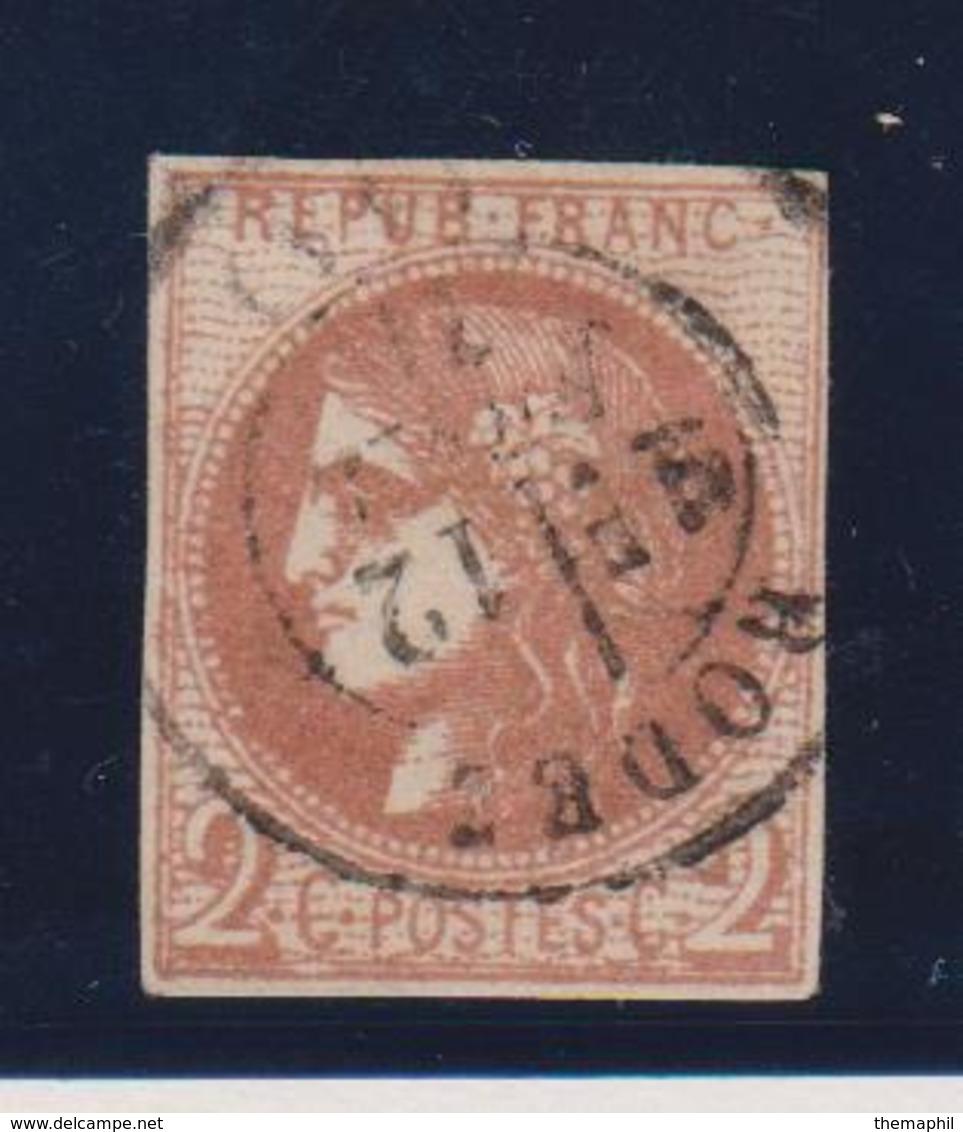 Lot N° 188 FRANCE N° 40 B Obl  B / TB Cote 330 €. No Paypal - Timbres