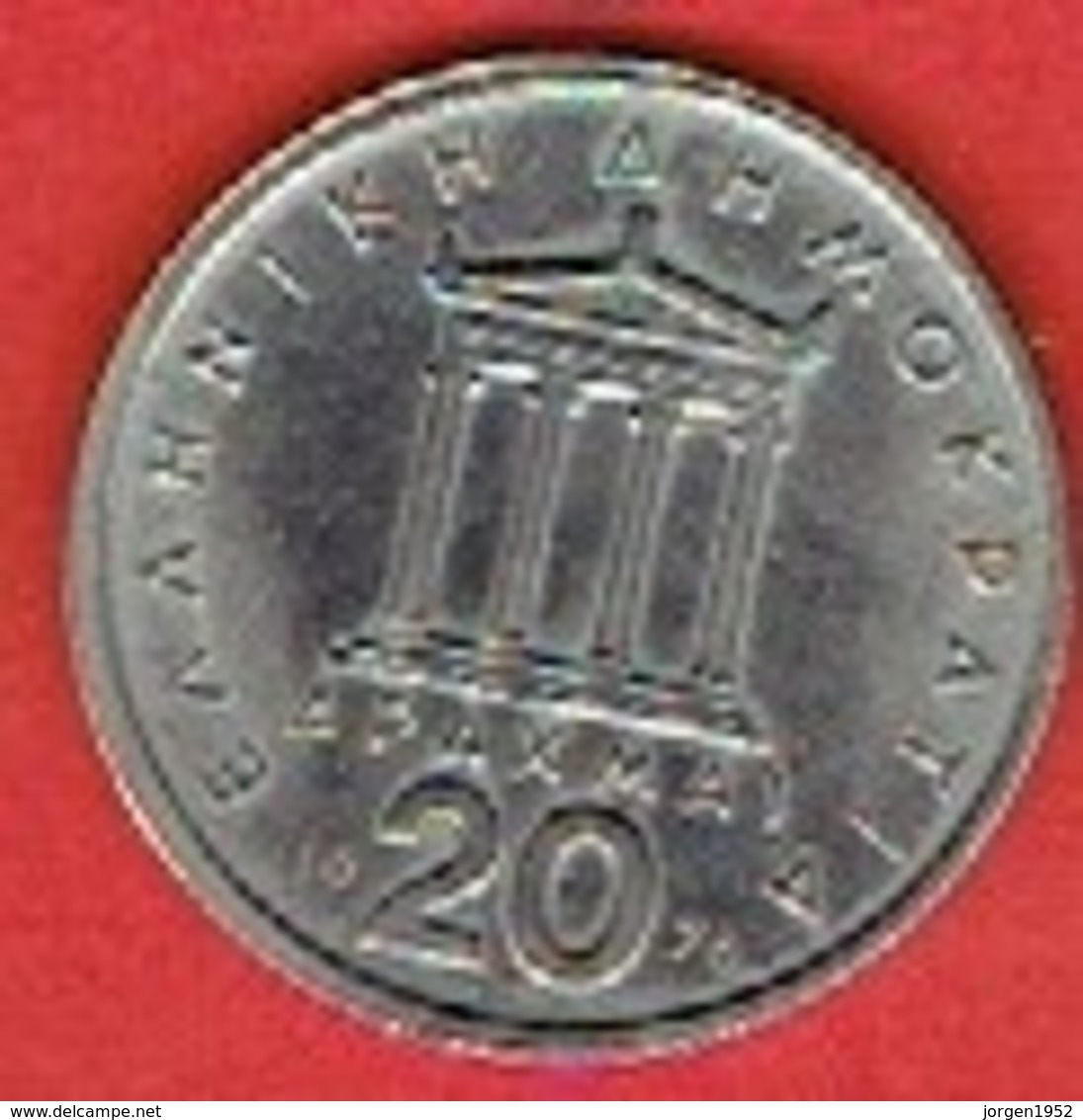 GREECE #  20 Drachmai  FROM 1976 - Grèce