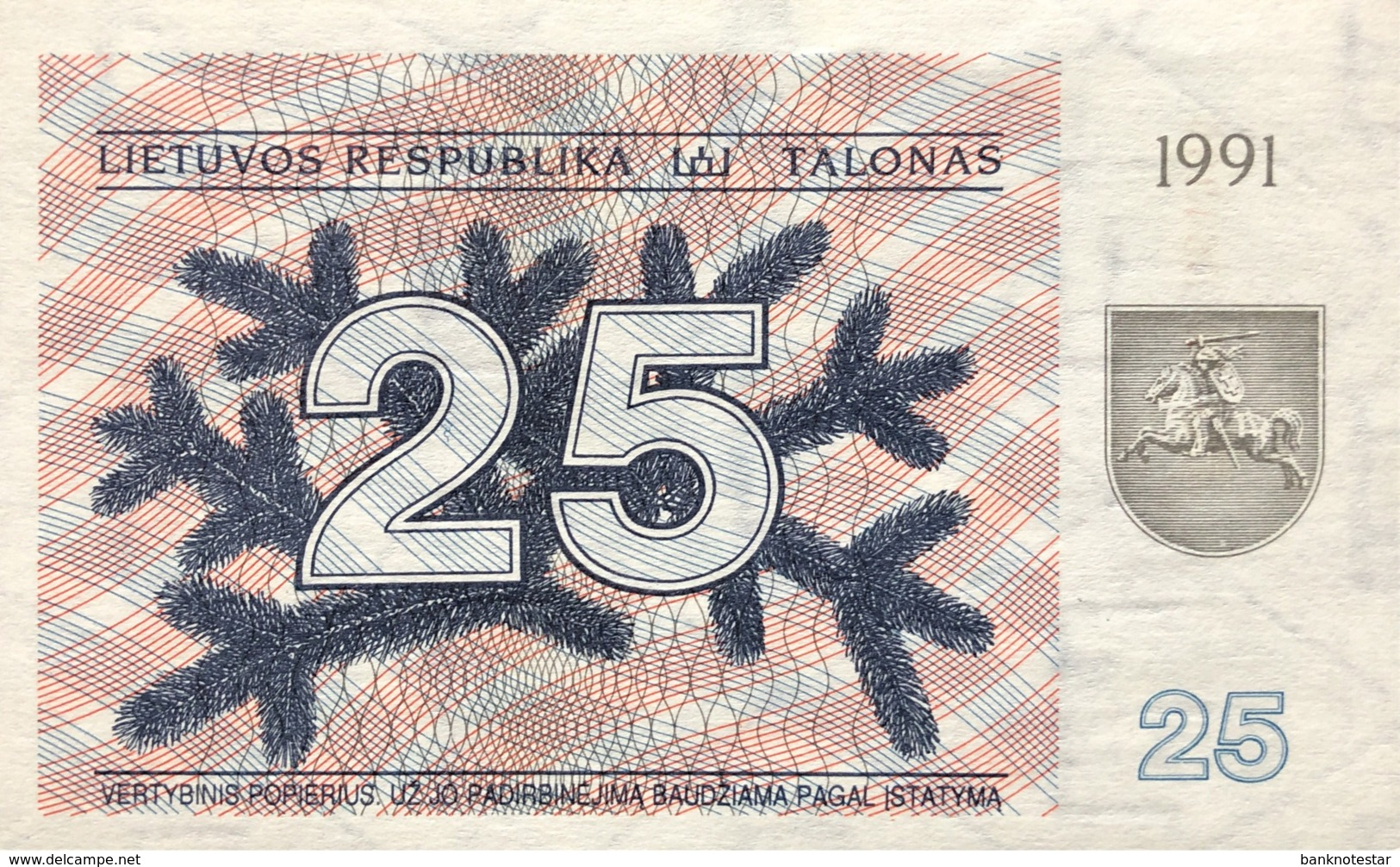 Lithuania 25 Talonas, P-36b (1991) - UNC - Lituanie