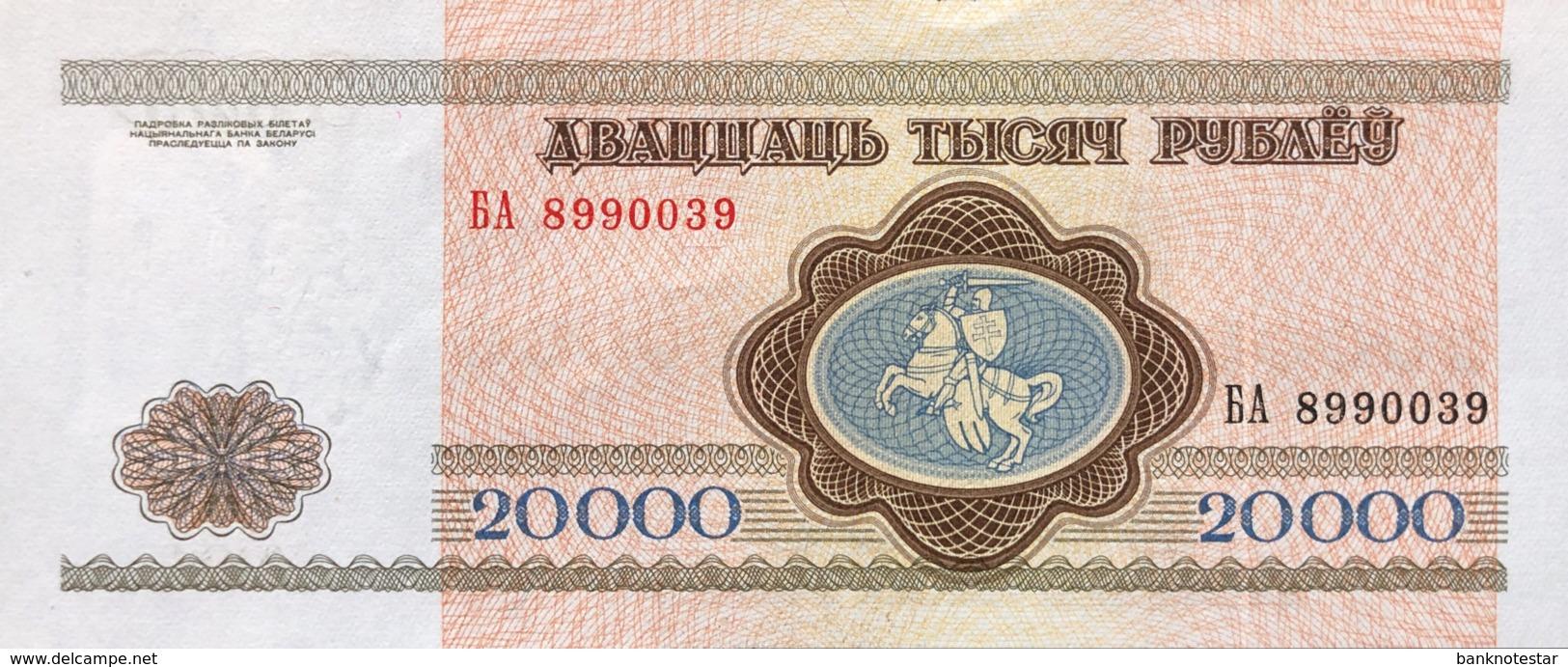 Belarus 20.000 Rublei, P-13 (1994) - UNC - Belarus