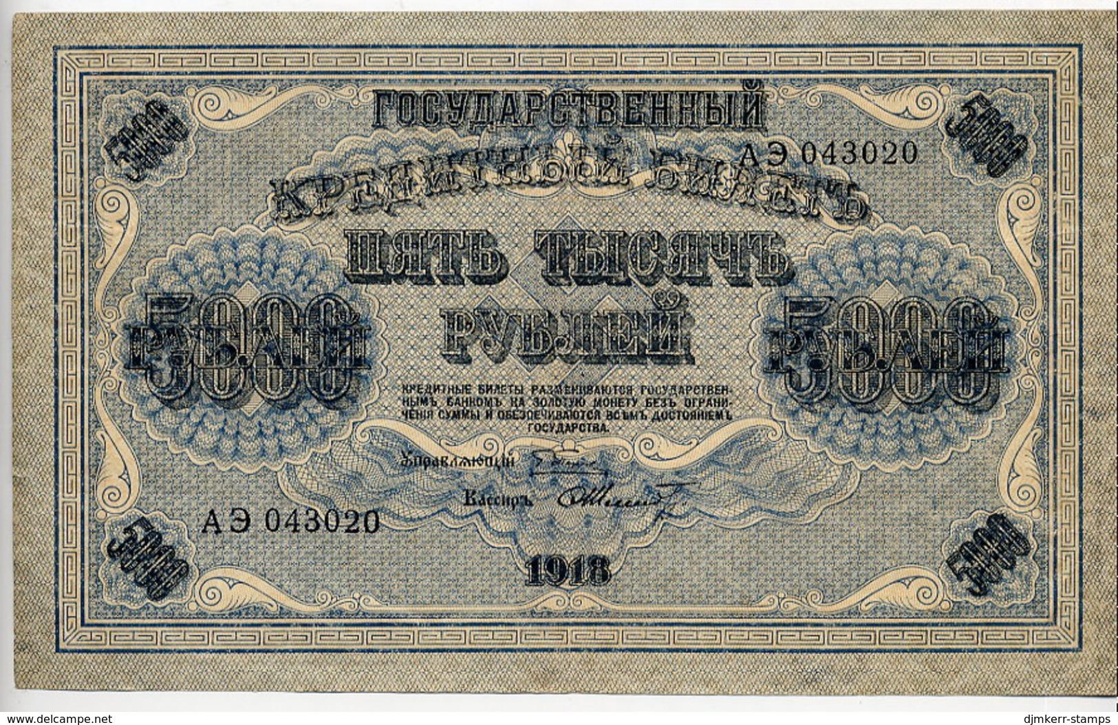 RSFSR 1918 5000 Rub.  Horizontal Watermark XF  P96a - Russia