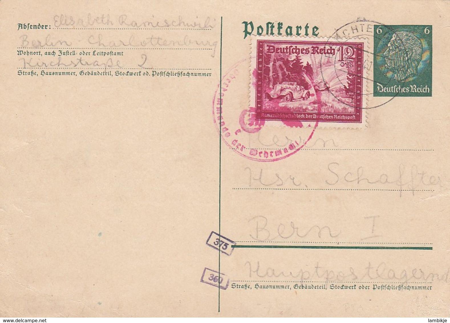 Deutsches Reich Postkarte 1941 - Briefe U. Dokumente