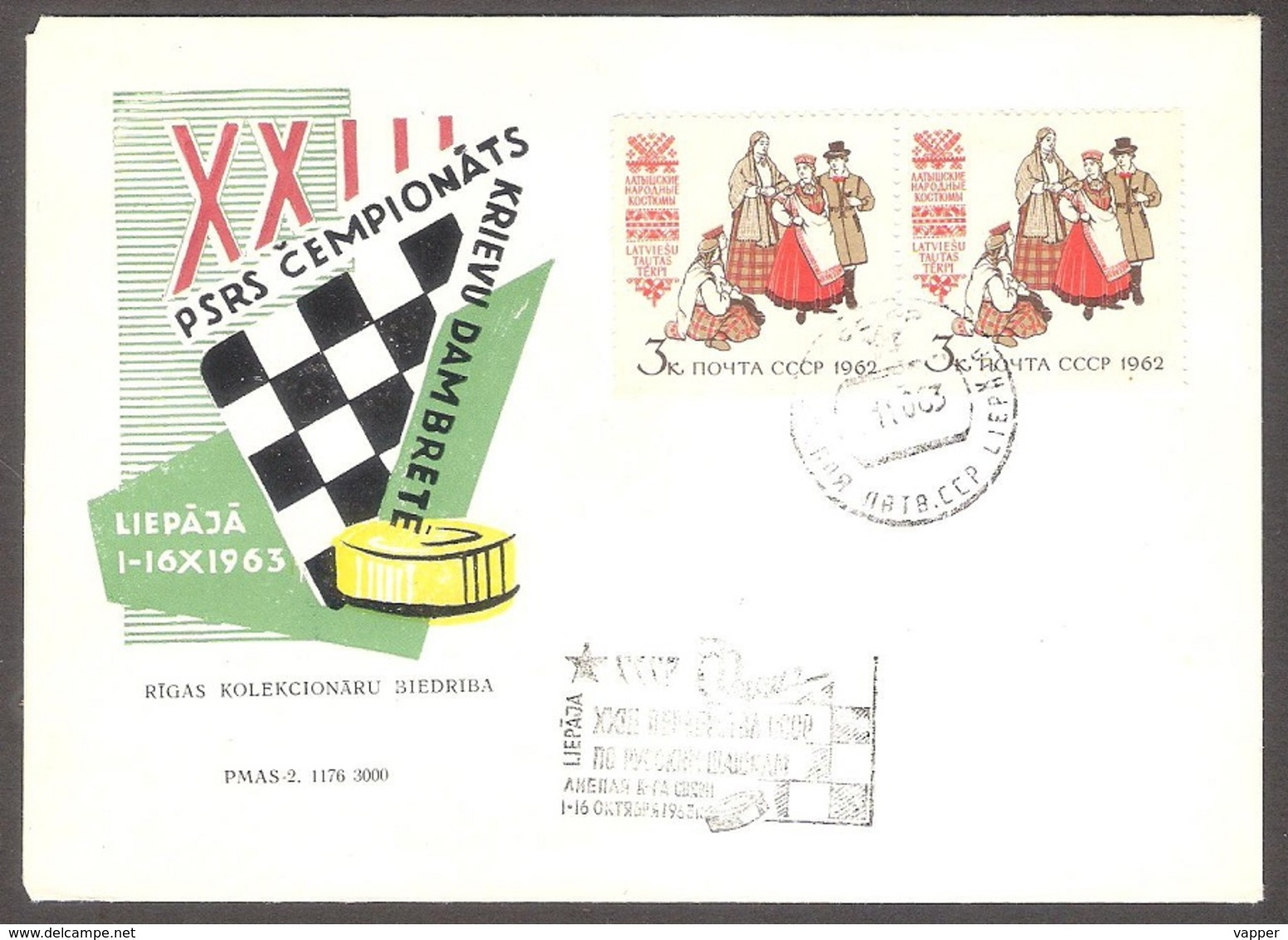 Chess Schach Ajedrez Echecs 1963 Liepaja Postmark Checkers USSR Competition On Souv. Cover Small Tirage - Schaken