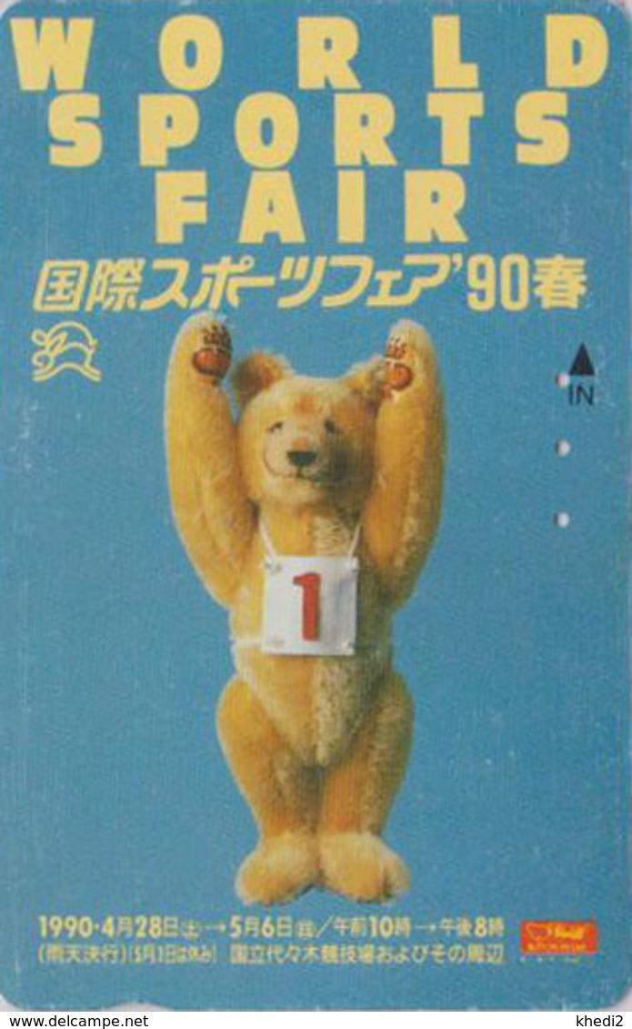 TC Japon / 110-011 - Jouet Peluche  STEIFF FAIR 1/3 - OURS NOUNOURS - TEDDY BEAR * GERMANY Rel. ** Japan Phonecard - 714 - Jeux