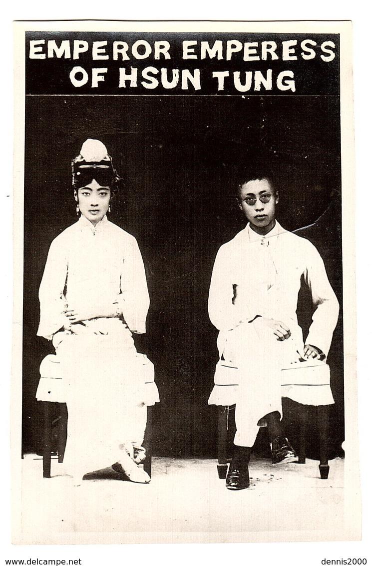 CHINE - PHOTO - EMPEROR EMPERESS OF HSUNG TUNG - Chine