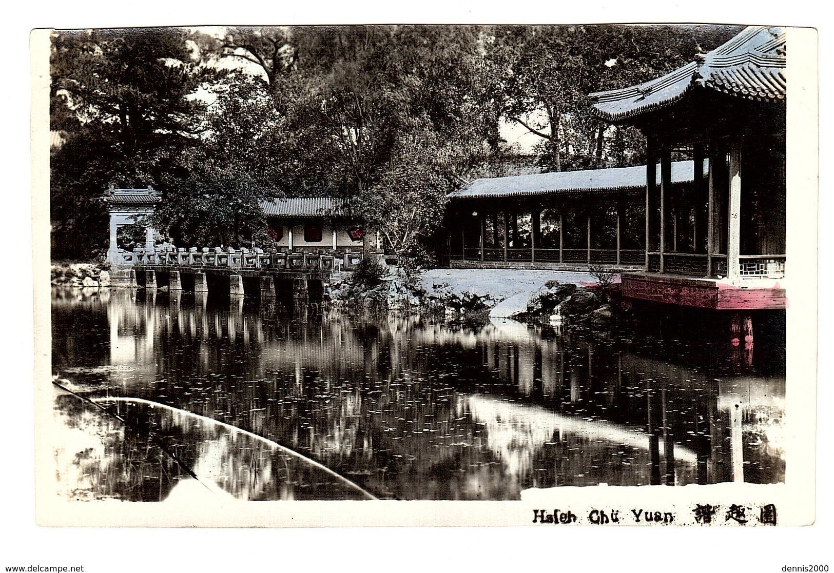 CHINE - PHOTO - Hsieh Chü Yuan - Chine
