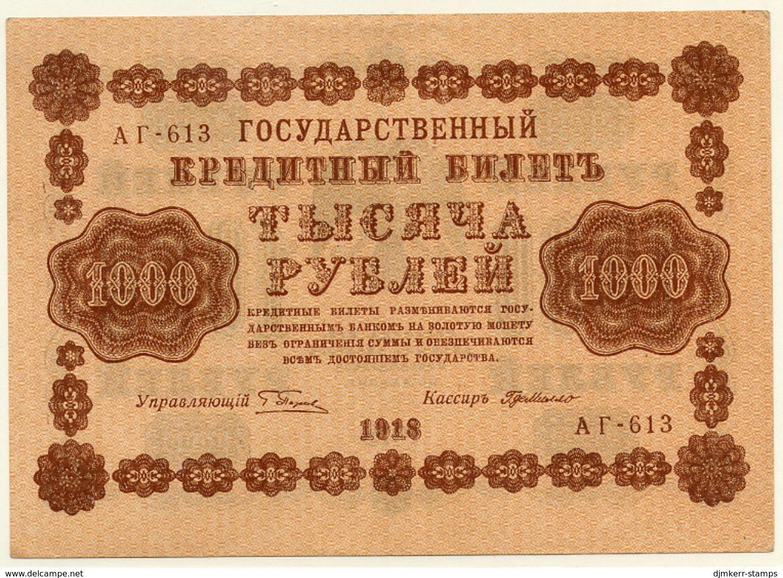 RSFSR 1918 1000 Rub. UNC  P95b - Russia