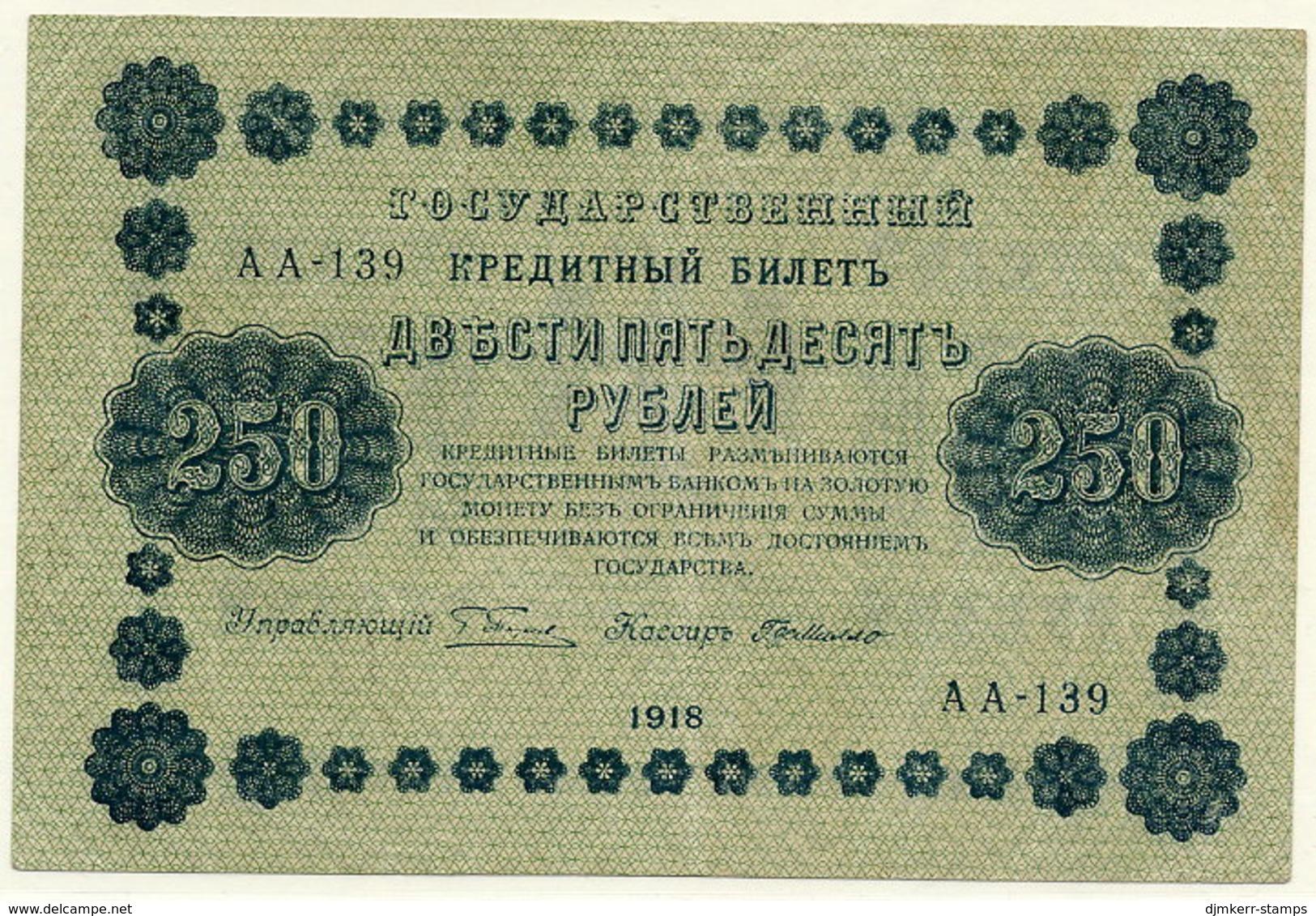 RSFSR 1918 250 Rub.  VF  P93 - Russia