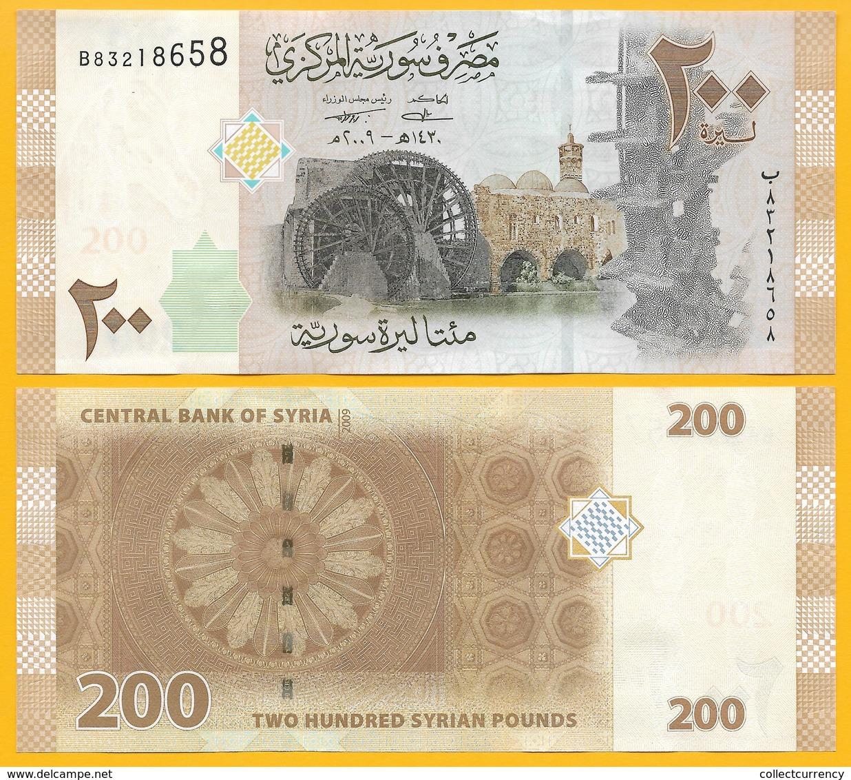Syria 200 Lira P-114 2009 Prefix B UNC - Syrie