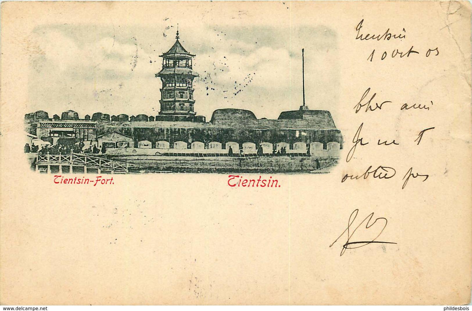 ASIE  CHINE  TIENTSIN   Fort - Chine